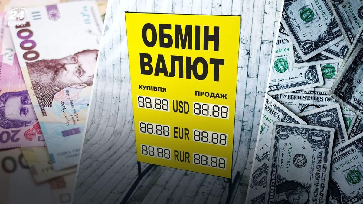 Прогноз курса долара і євро 2020 – чому падає валюта в Україні