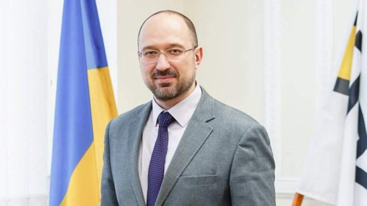В Україні з'явиться багато нових робочих місць через два тижні, –  Шмигаль