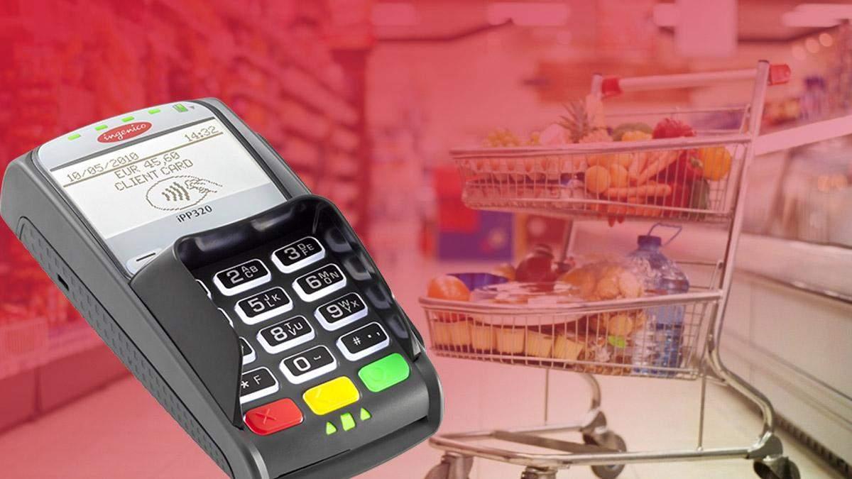 Как снять наличные в кассе магазина или кафе: НБУ объяснил процедуру