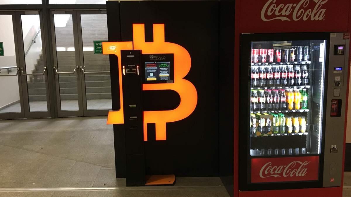 Купить Coca-Cola за биткойн: как это поможет в борьбе против COVID-19