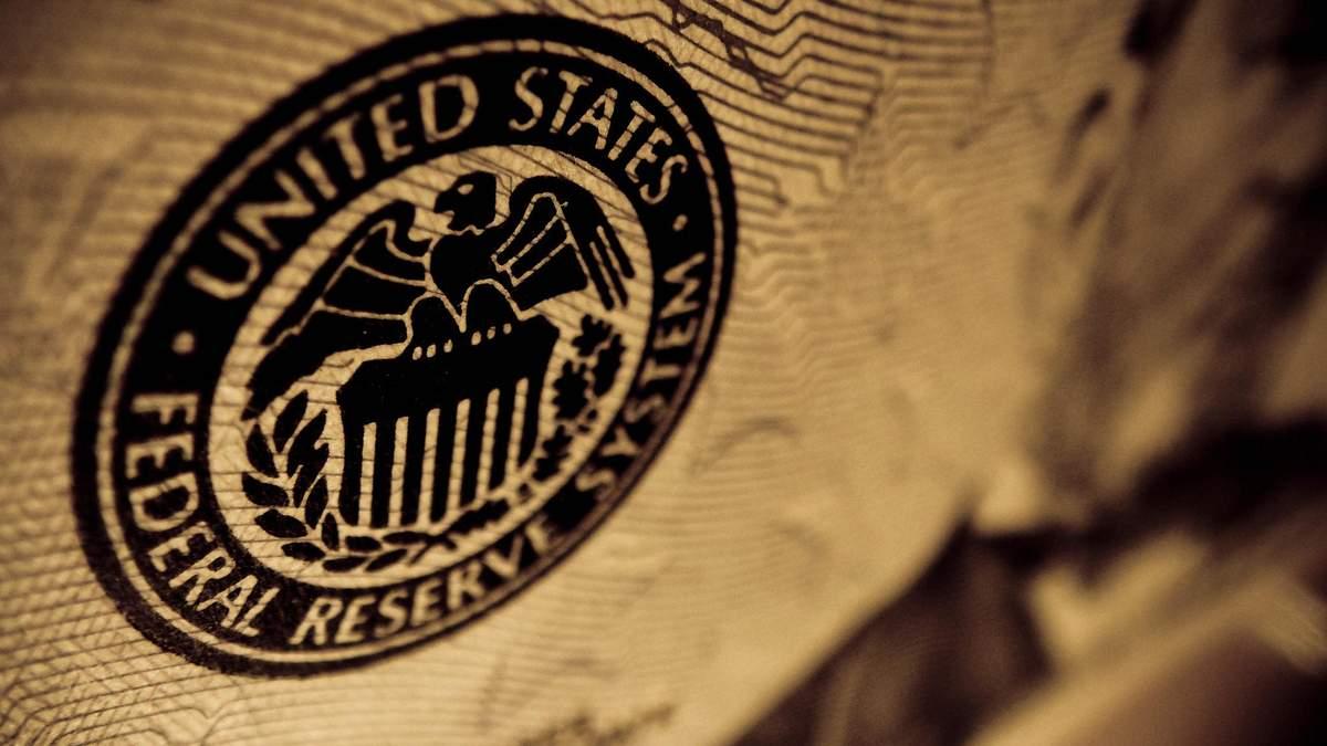 Ринки акцій Європи зростають перед черговим засіданням ФРС: що варто знати інвесторам