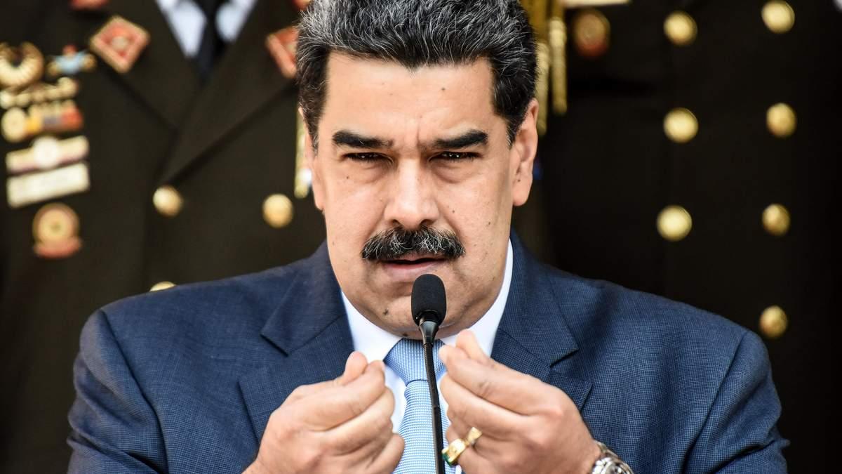 Золото Венесуели: чи отримає Мадуро 1 мільярд доларів золота