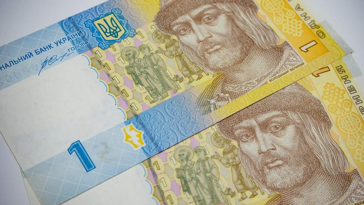 Як карантин вплинув на доходи українців: НБУ представив фінансовий звіт