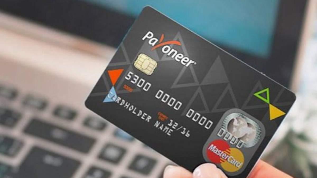 Payoneer в Україні 2020: блокування грошей зняли