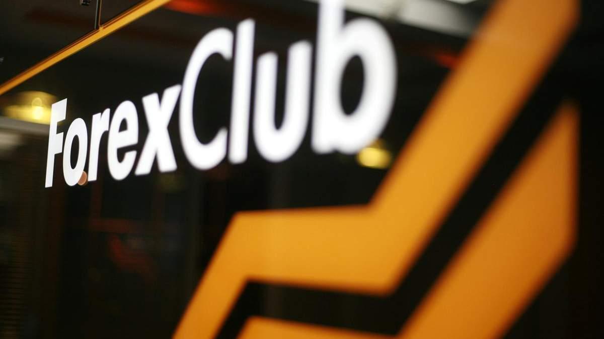 Forex Club спростував чутки про зв'язок з Лукашенком