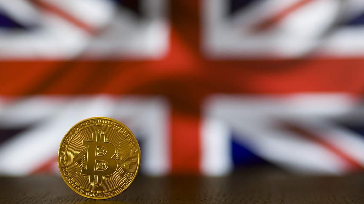 Как британцы относятся к криптовалютам и насколько часто их покупают: интересное исследование