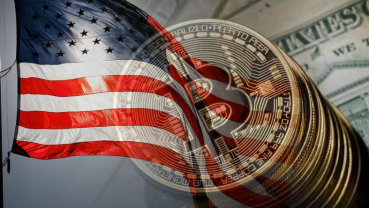 Криптовалюта в США 2020: регулюванню приділяють більше уваги