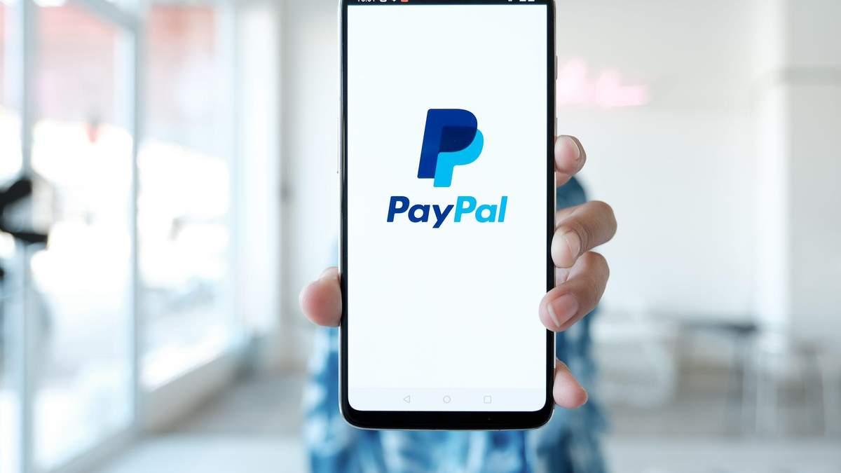 Акції PayPal 2020 ростуть: готівкою користуються все менше