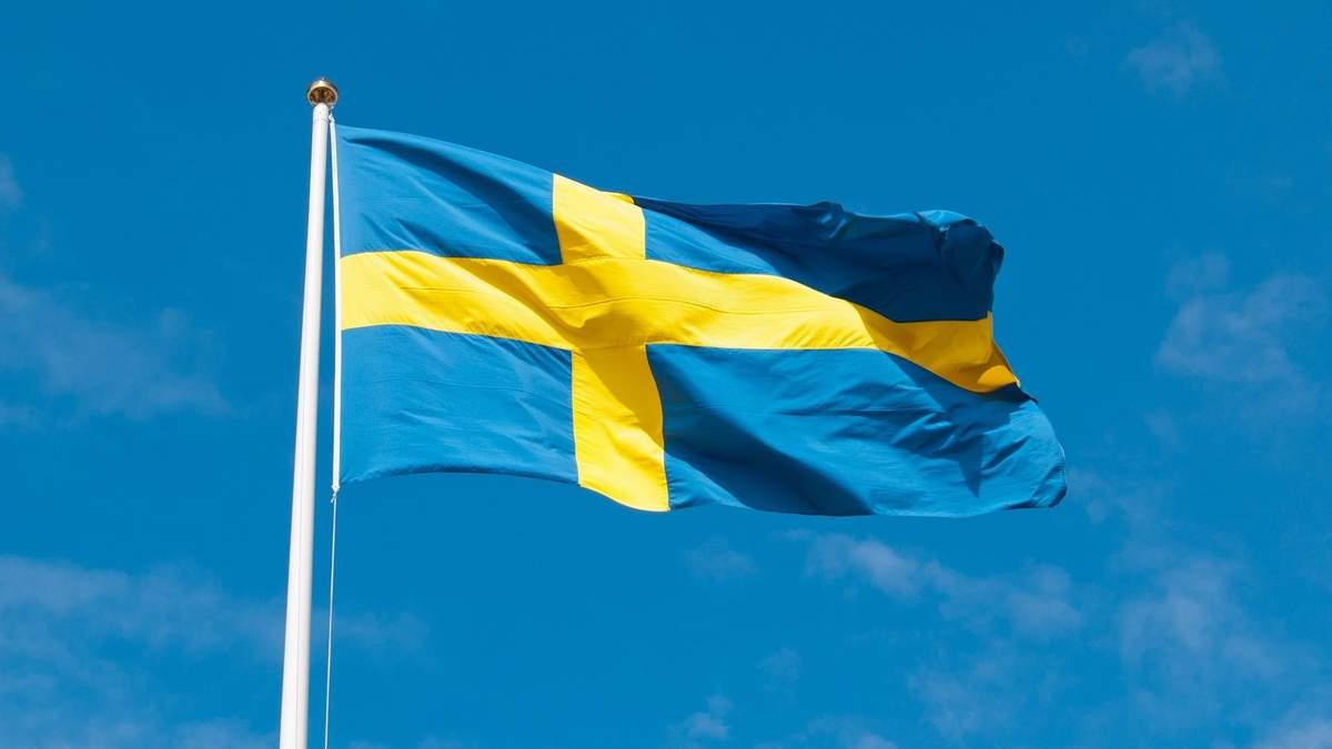 Экономика Швеции 2020: как сократилось ВВП за второй квартал