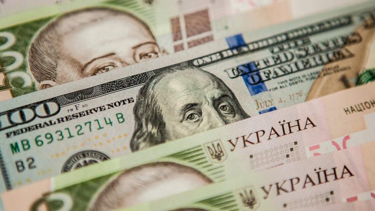 Прогноз курса валют 17-21 августа 2020: каким будет доллар, гривны