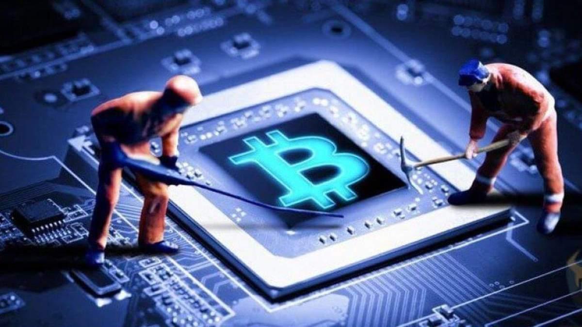 Майнінг криптовалюти: як створюють біткойн та інші цифрові гроші