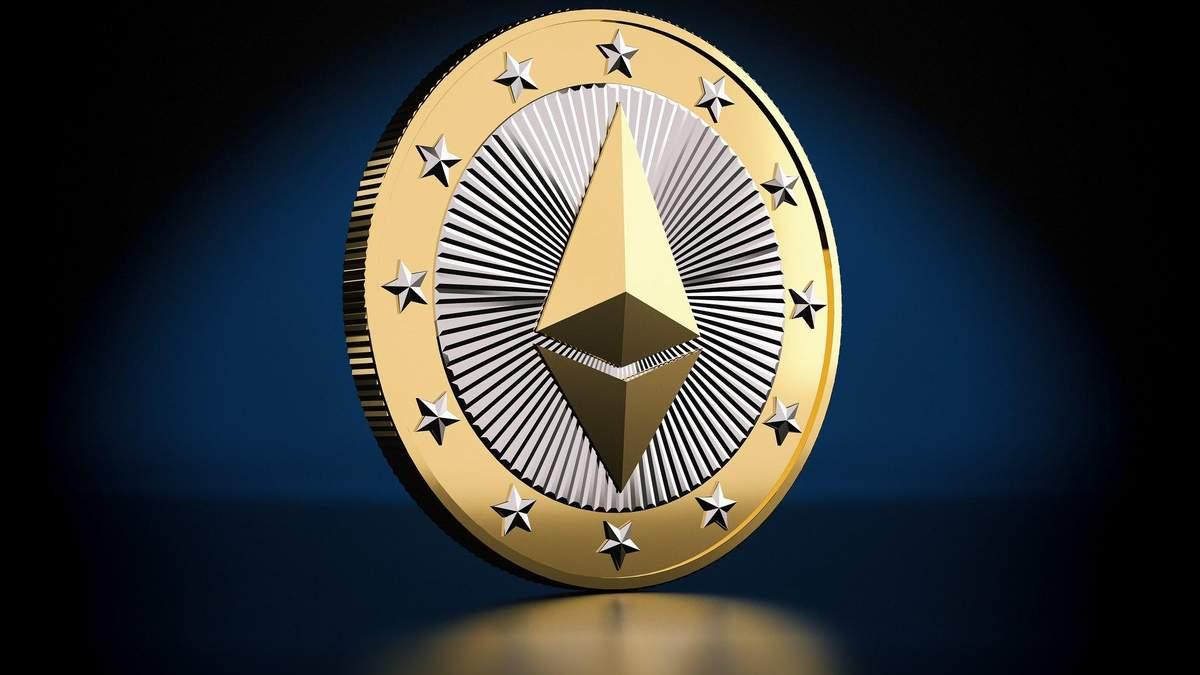 Курс Ethereum падає – ціна криптовалюти і прогнози