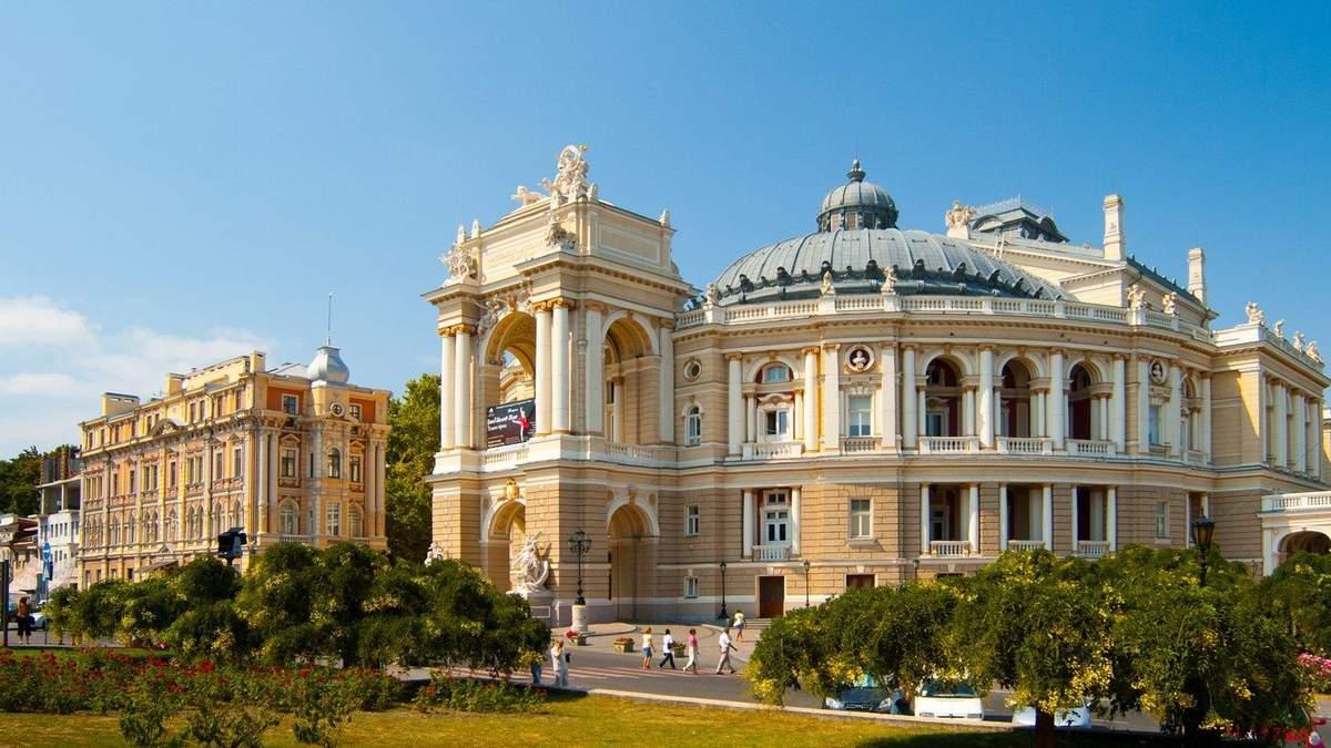 15 років успіху Forex Club в Одесі: детально про потужний потенціал онлайн-трейдингу в Україні