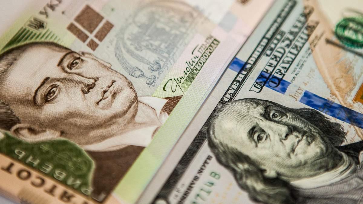 Каким будет курс доллара в Украине: агентство S&P представило прогноз до 2023 года