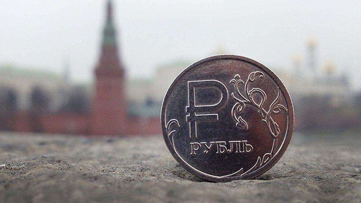 Російський рубль обвалився до 5-річного мінімуму: який курс зараз