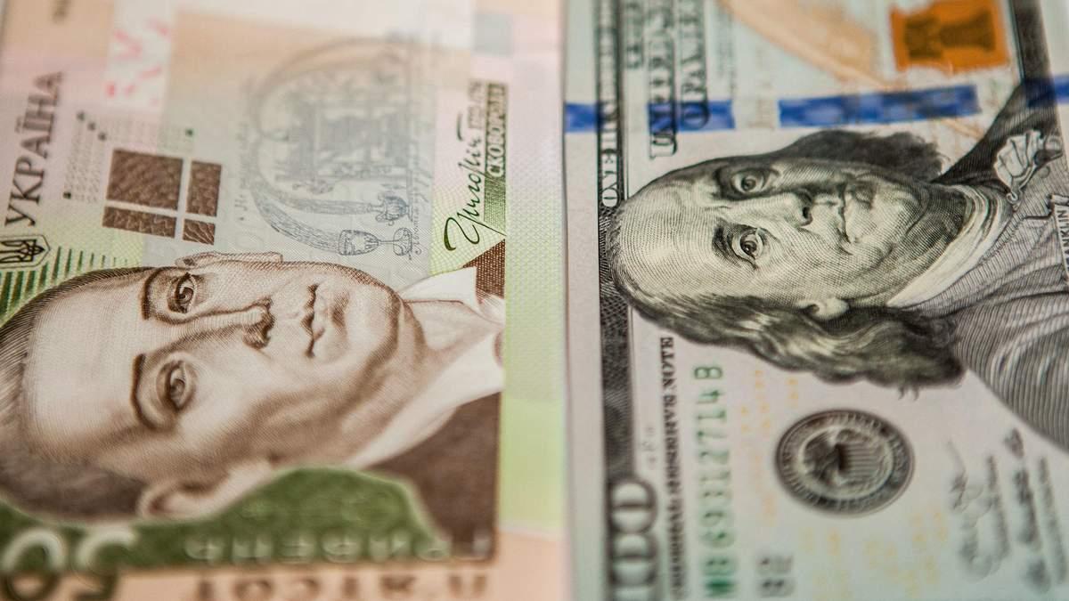 Курс валют на 5 октября: гривна упала еще больше по отношению к доллару, евро начал дешеветь