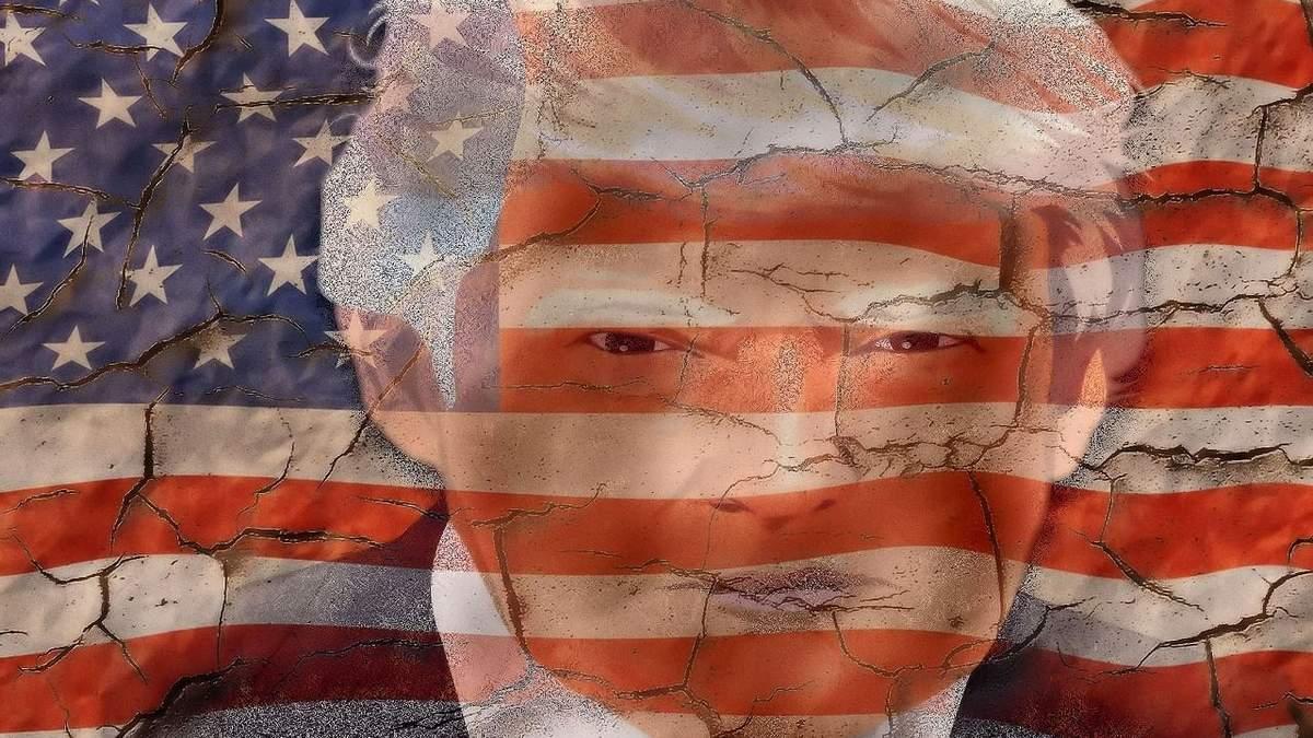 Трамп vs Байден: як криптотрейдери оцінюють результати президентських виборів у США