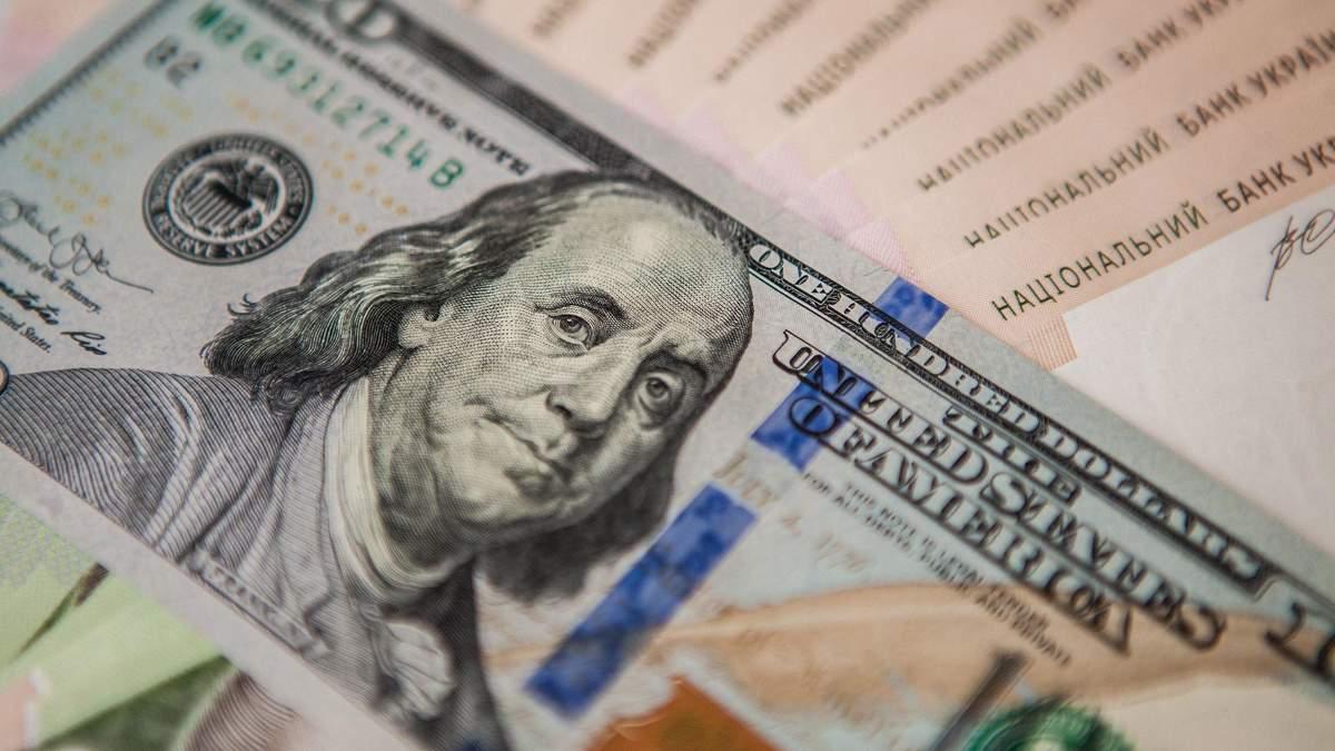 Курс доллара, евро – курс валют НБУ на 13 октября 2020