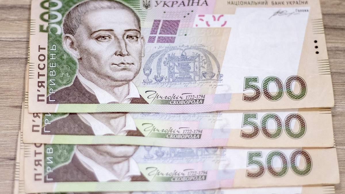 Готівковий курс євро, долара на 13 жовтня 2020 – курс валют