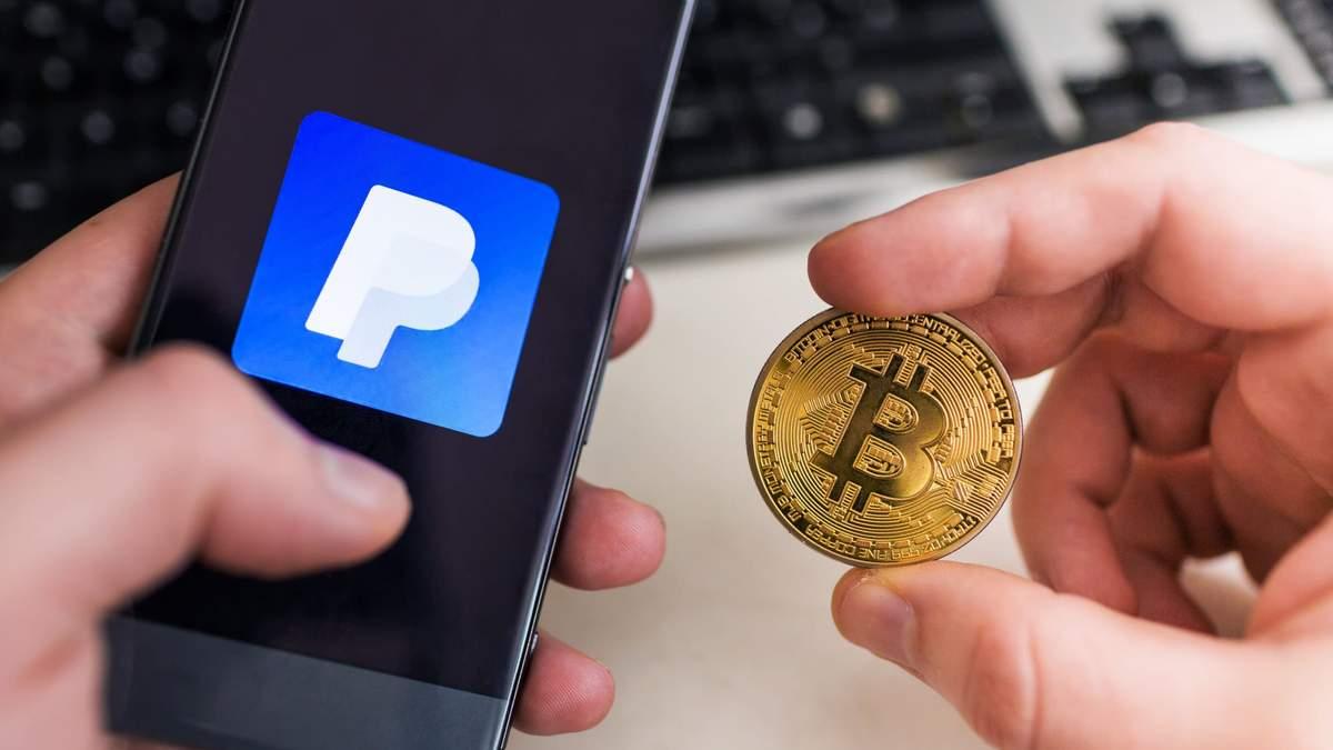 PayPal і Venmo прийматимуть платежі в криптовалюті: деталі рішення