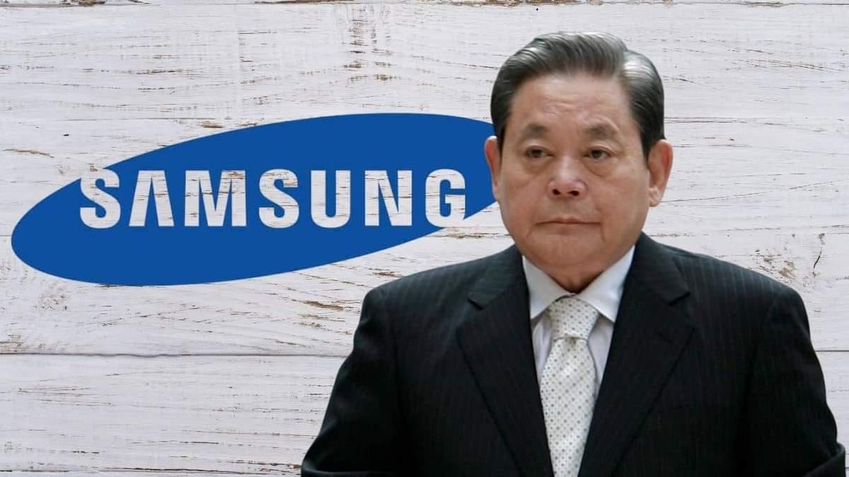 Акции Samsung выросли сразу после смерти главы компании Ли Кун Хи