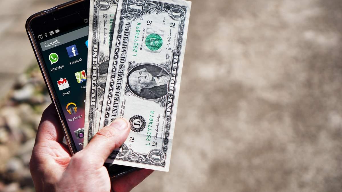 Курс валют на 6 ноября: доллар подешевел, а евро наоборот вырос