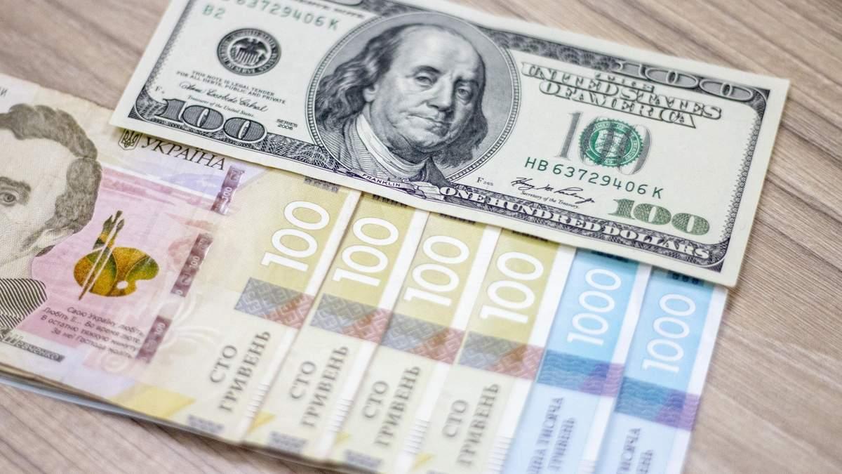 Доллар в обменниках Украины 6 ноября: какой курс в больших городах