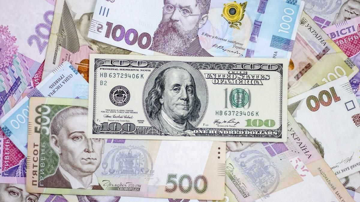 Готівковий курс валют 10 листопада: долар стабілізувався, натомість падає євро