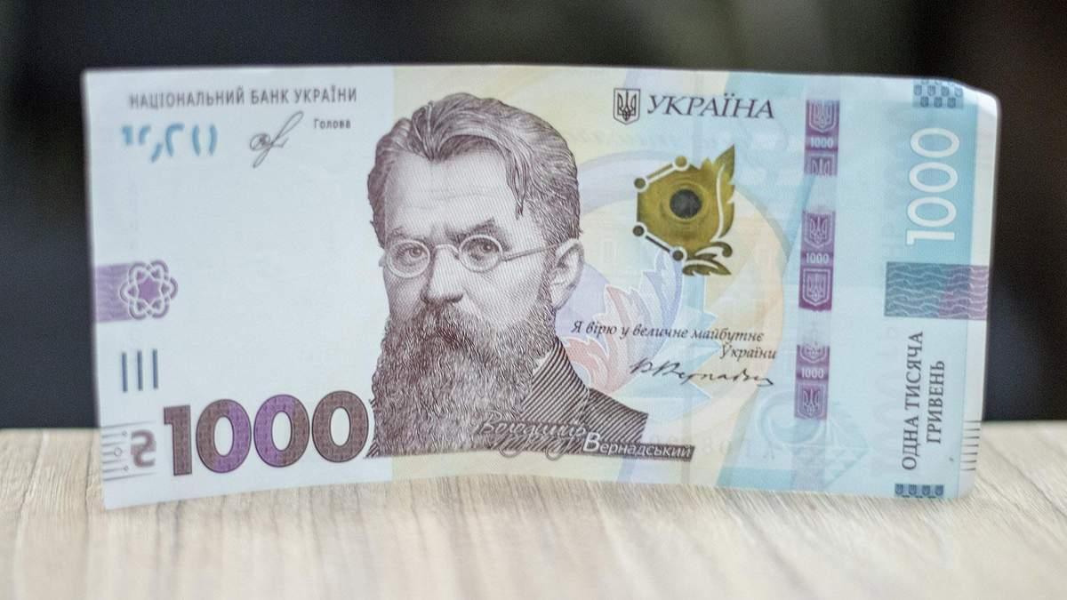 Готівковий курс валют 12 листопада: долар та євро поводяться по-різному