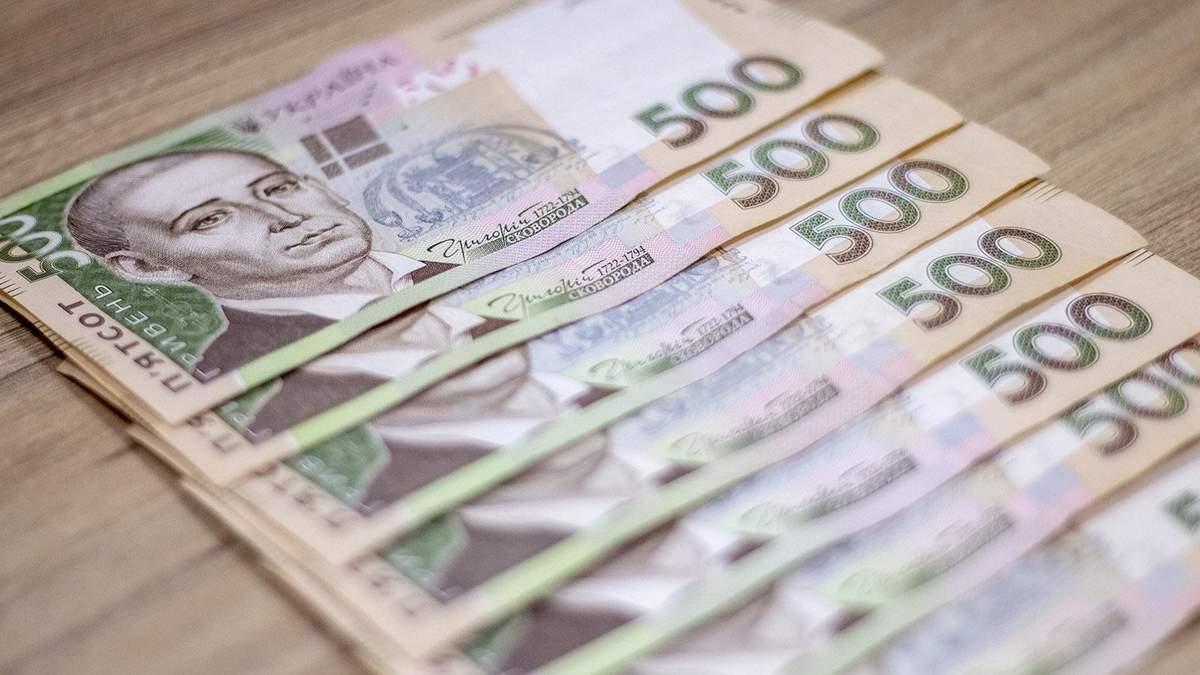 Готівковий курс валют 13 листопада: гривня трохи зміцніла перед вихідними