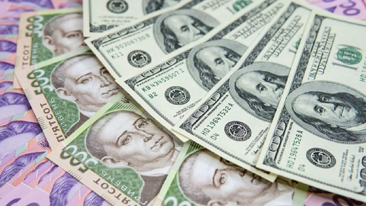 Курс валют на 19 ноября: цена доллара снова пошла вверх, евро подешевел