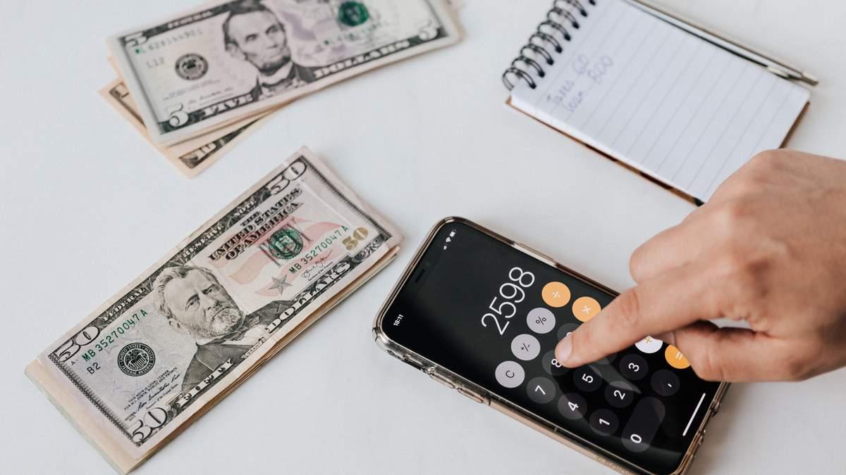 Як зберегти та примножити гроші: 5 лайфхаків від Фінансів 24