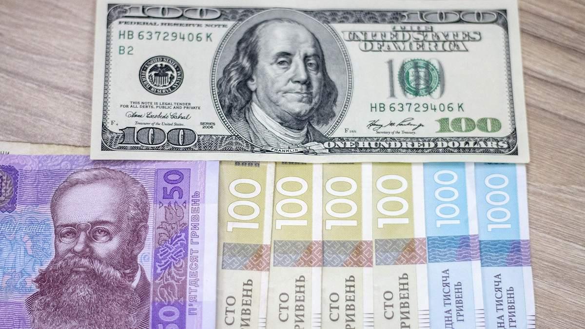 Готівковий курс валют 24 листопада: гривня стабілізувалась