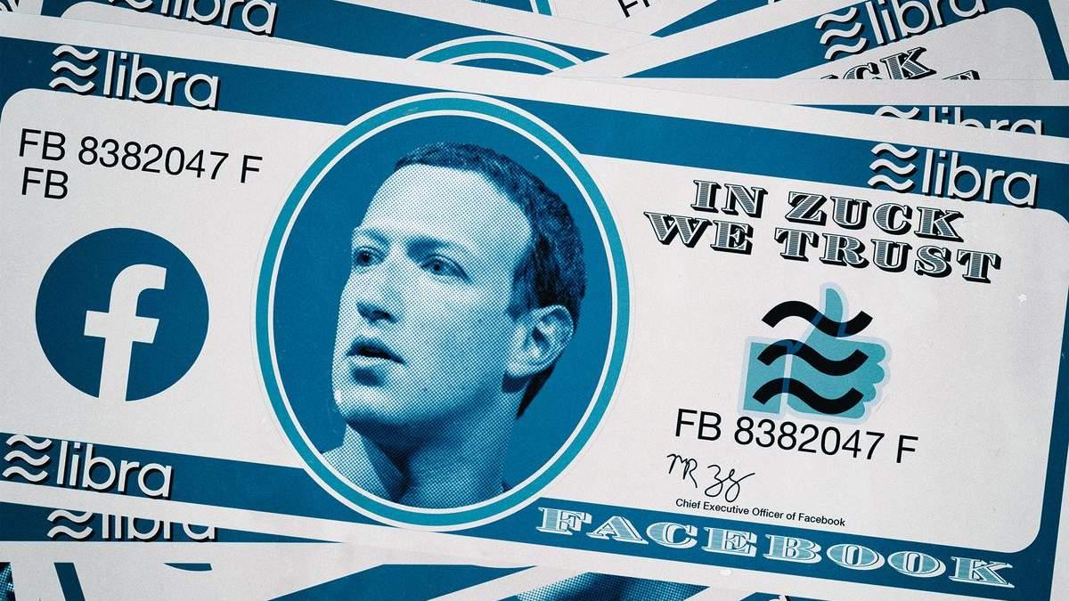 Назвали нову загрозу для національних валют світу: до чого тут Facebook