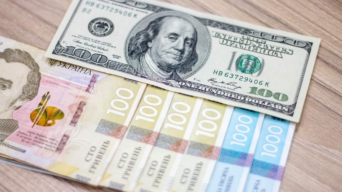 Готівковий курс валют 1 грудня: гривня далі дешевшає