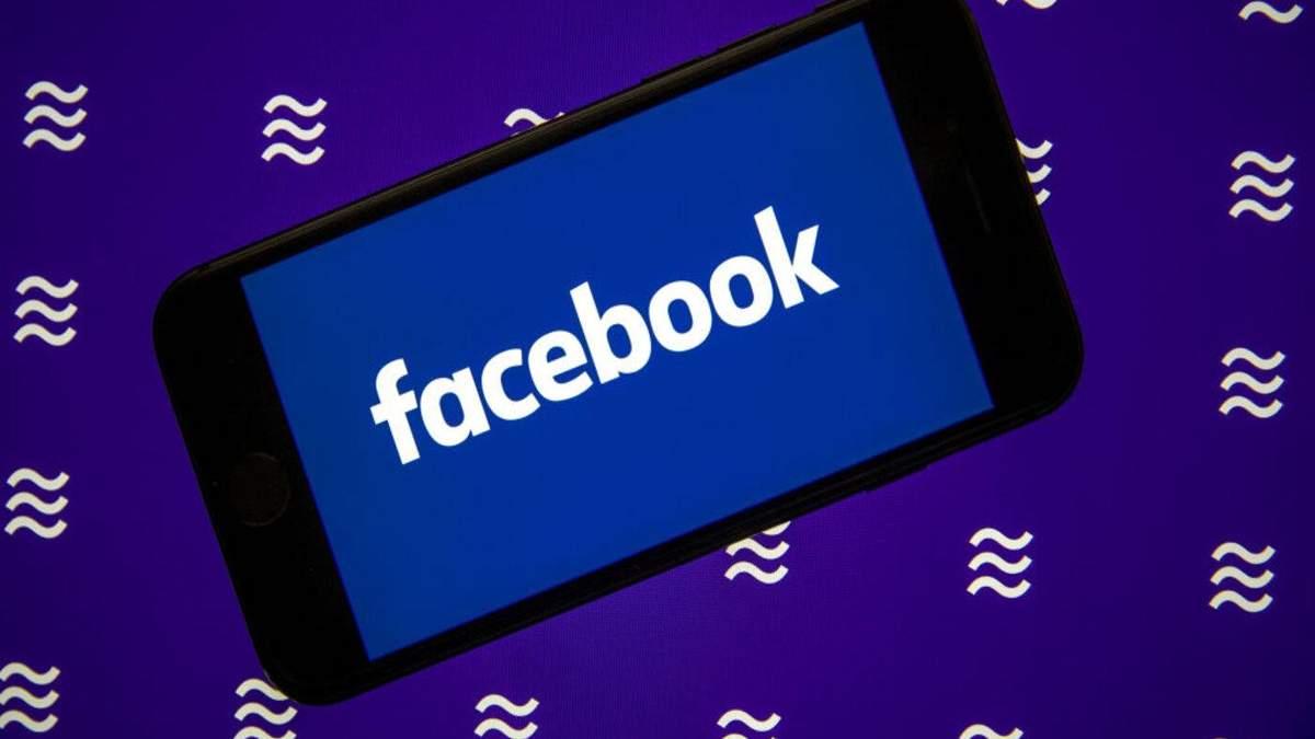 Уже не Libra: у криптовалюты Facebook изменилось название