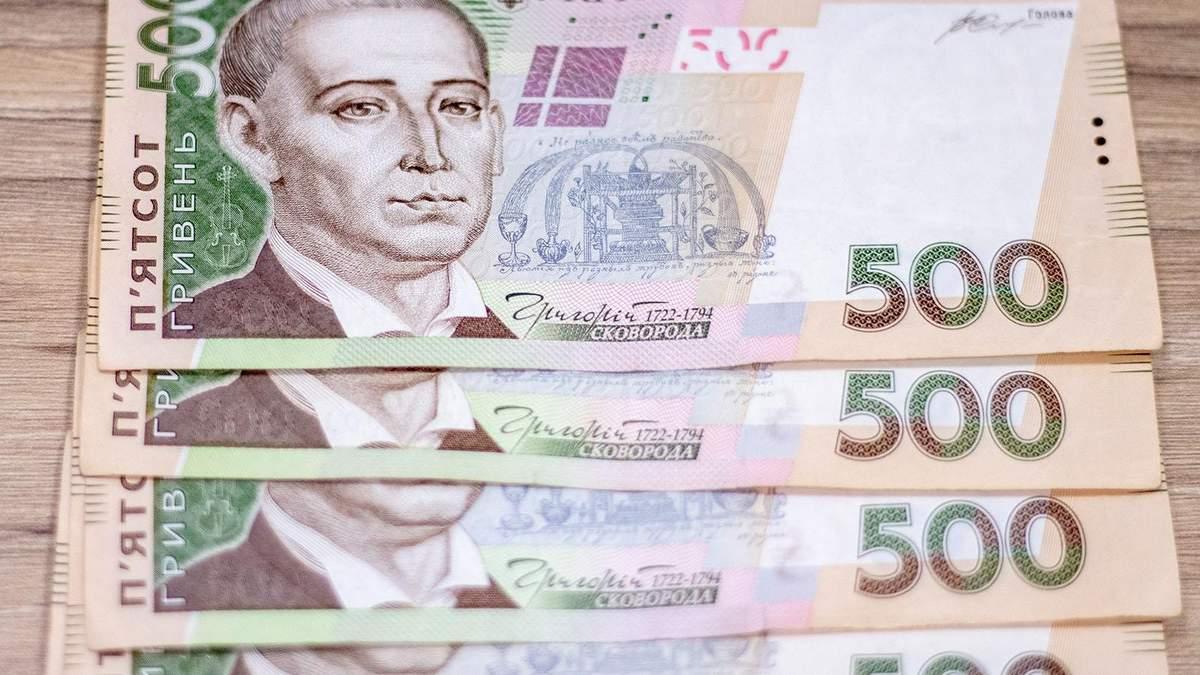 Наличный курс валют 4 декабря: доллар продолжает дешеветь