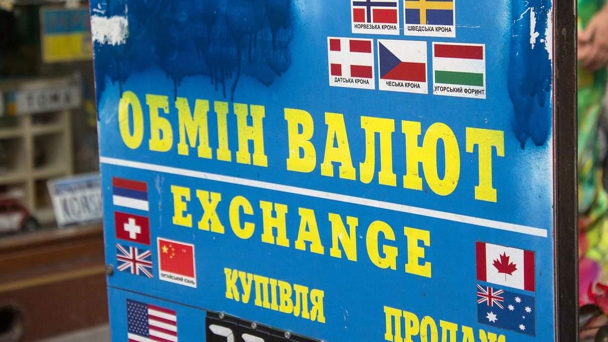 Готівковий курс валют 8 грудня: долар та євро продовжують синхронно падати