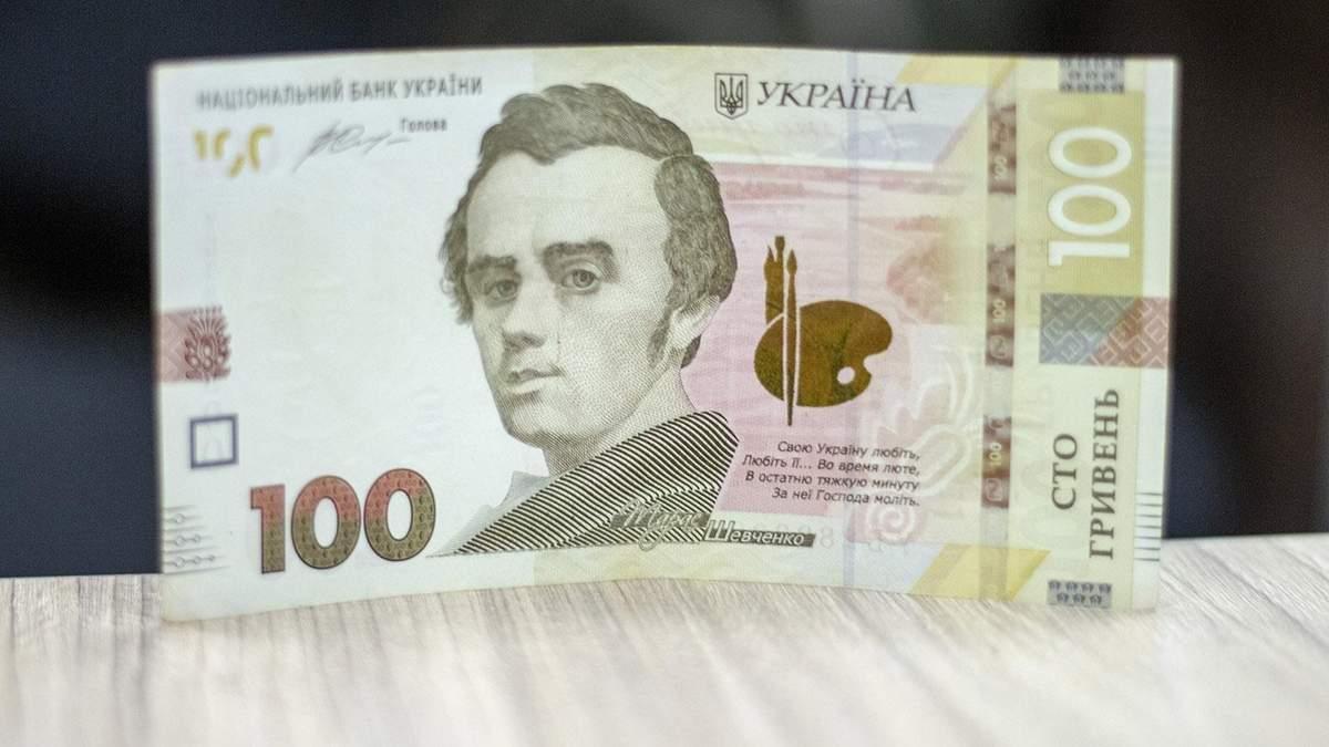 Наличный курс валют 9 декабря: доллар еще больше подешевел