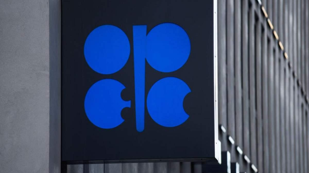 ОПЕК знизила прогноз зростання попиту на нафту у 2021 році