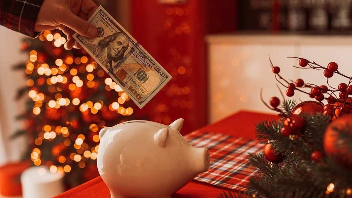 Перетворити новорічні витрати на доходи – як заробити