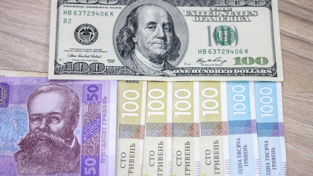 Готівковий курс валют на сьогодні 29 грудня 2020 – курс євро, долара