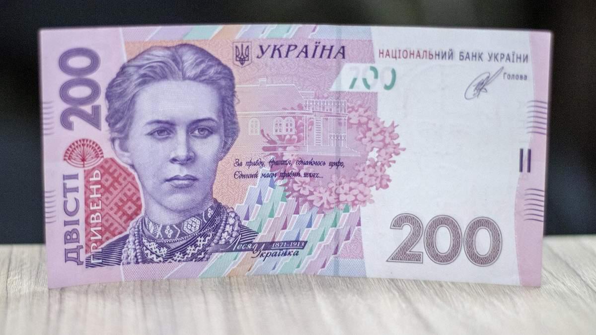 Готівковий курс євро, долара на 30 грудня 2020 – курс валют