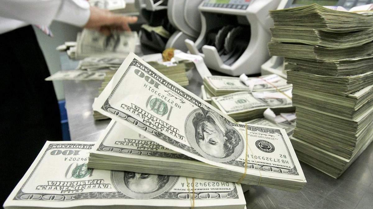 Наличный курс евро, доллара на 12 января 2021 – курс валют