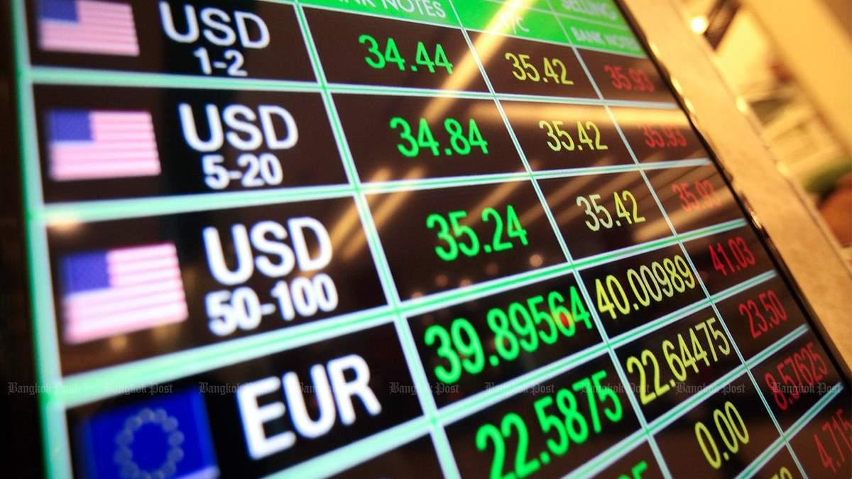 Скільки коштуватимуть долар і євро 16 січня 2021