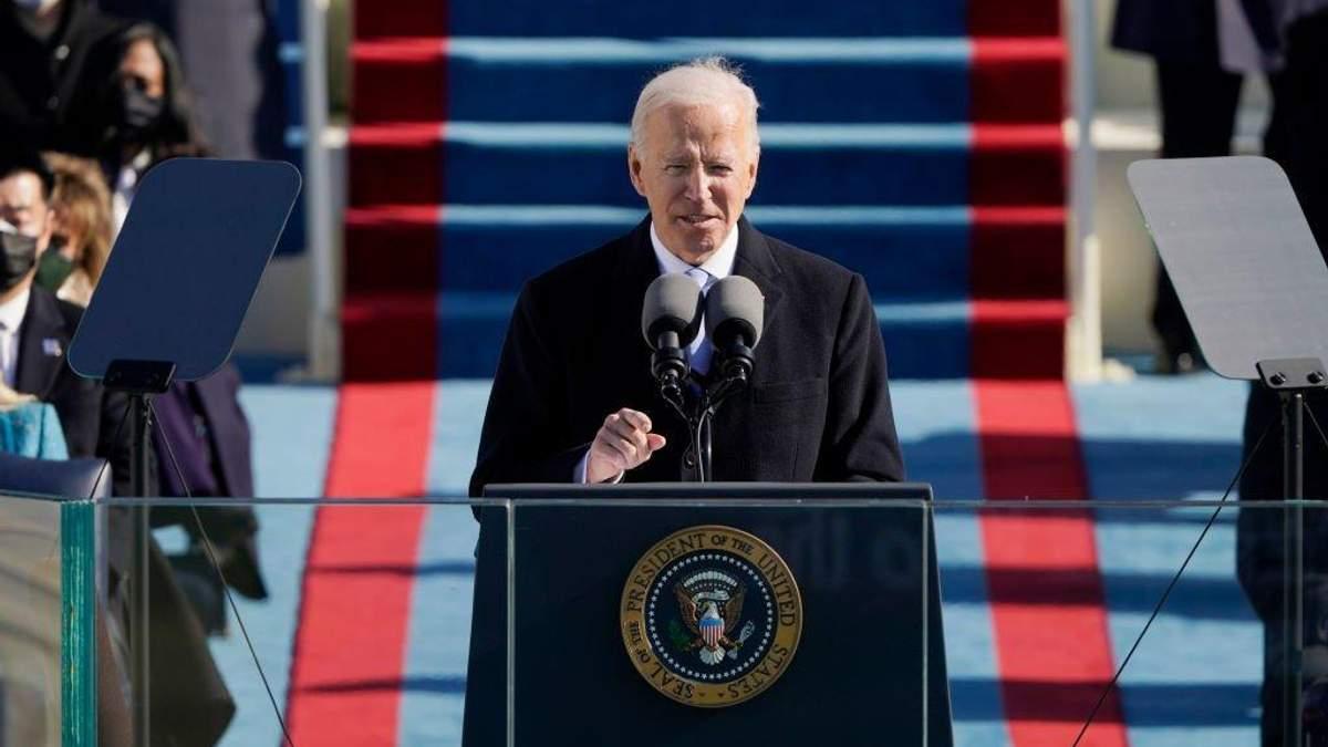 Индексы США достигли новых рекордов за инаугурации Байдена