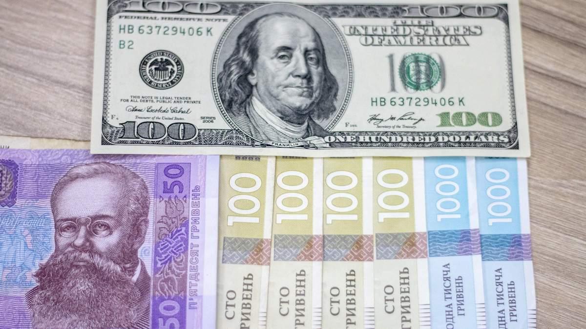Курс доллара, евро – курс валют НБУ на 26 января 2021