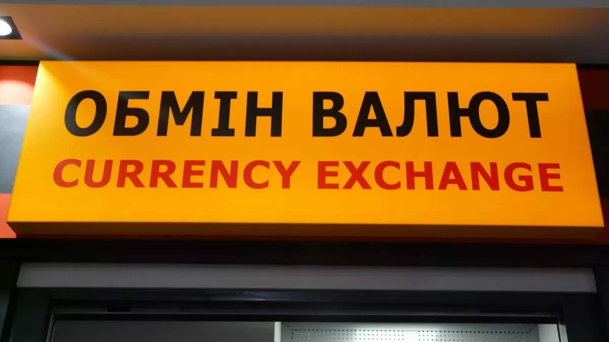 Курс долара, євро – курс валют НБУ на 27 січня 2021