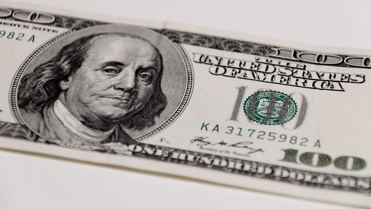 Курс НБУ доллара, евро на 1 февраля 2021 – курс валют