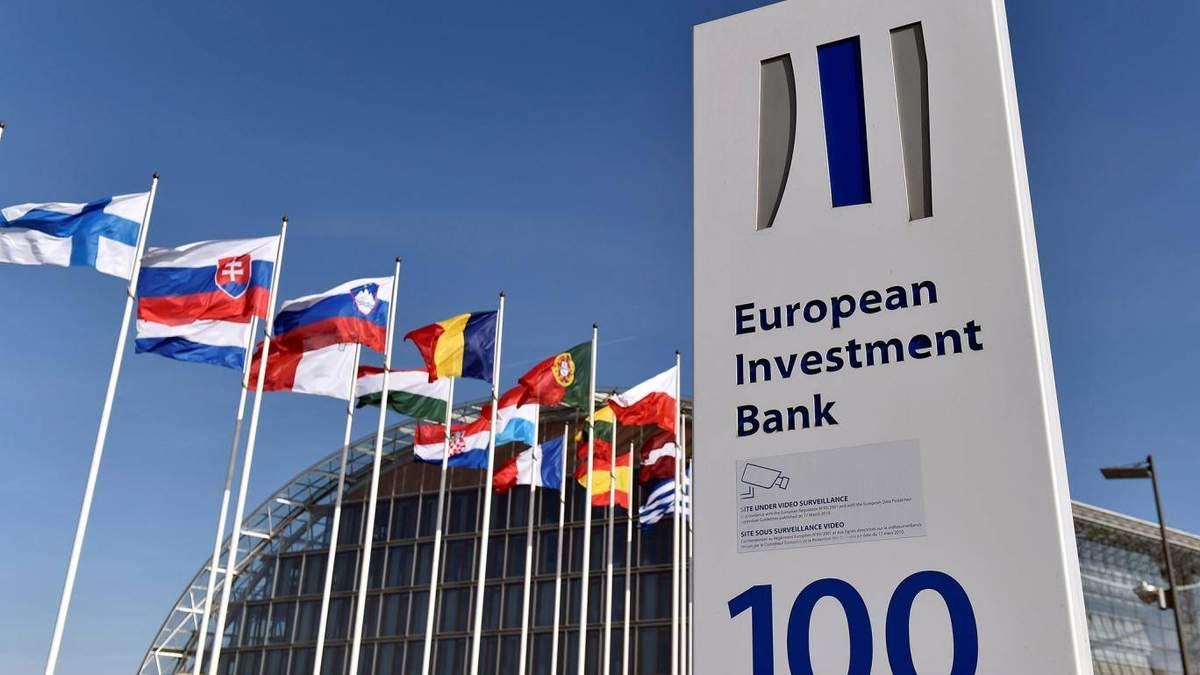 На Україну припадає понад 60% кредитів ЄІБ у Східній Європі: причина